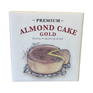 アーモンドケーキ(ゴールド)
